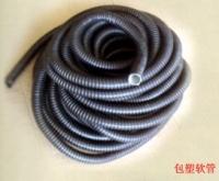 包塑软管生产厂家